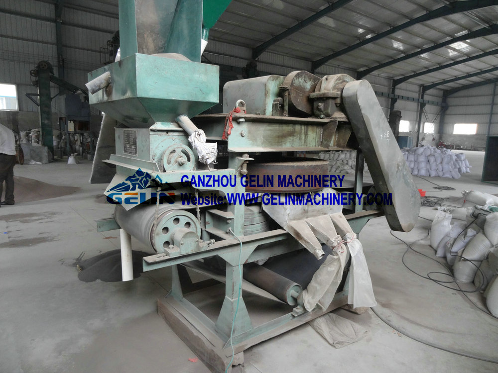 Single disc electromagnetic separator
